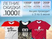 Прикольные футболки,  толстовки,  кепки,  кружки и другие товары на заказ