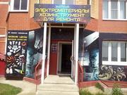 Cотрудничество для монтажников и электриков Липецк