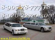 Прокат и аренда лимузинов и кабриолетов в Липецке и Липецкой области